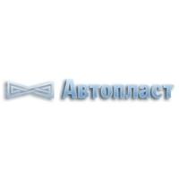 Avtoplast-Syzran LLC