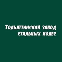 TZSK LLC