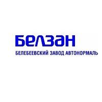 JSC Belebeevsky zavod Avtonormal