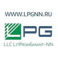 LitPromGarant-NN LLC